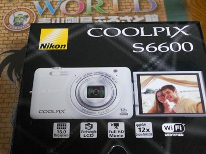 S6600箱