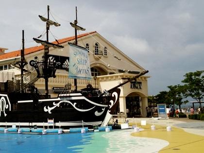 マリンピア船