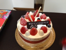 Birthdaycake@fiveyearsold