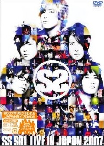 2007 DVD