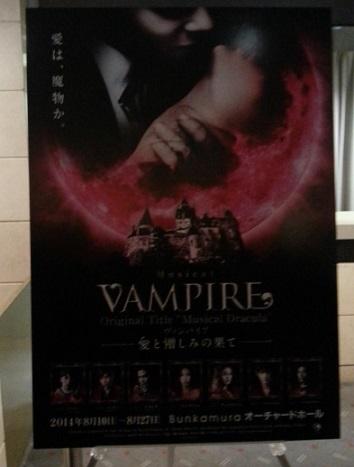 vamp001.jpg
