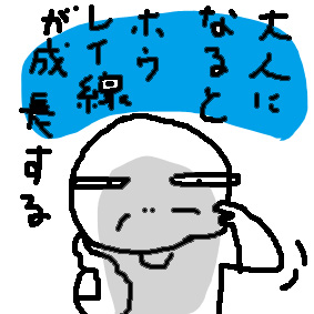 20140824FC2.jpg