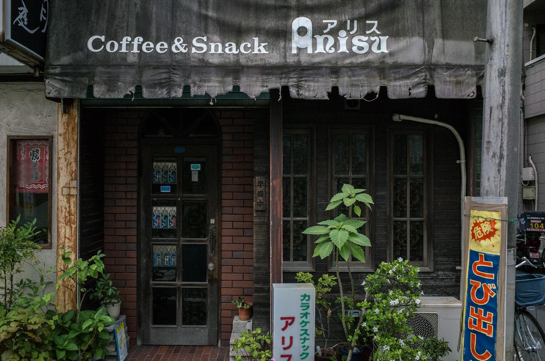 140907京島1330 (1 - 1)-3