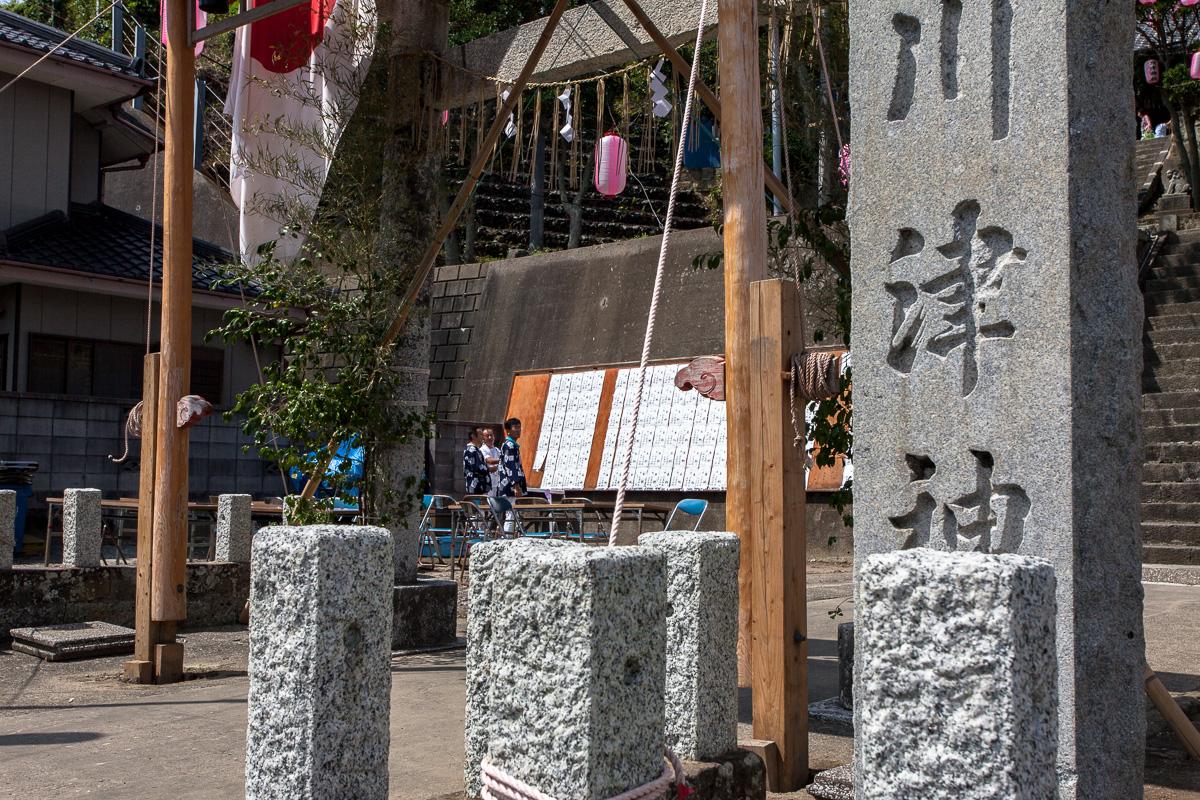 140913川津1200 (1 - 1)-7