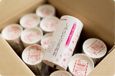 しみ込む豆乳 マルサンアイ 豆乳の日キャンペーン
