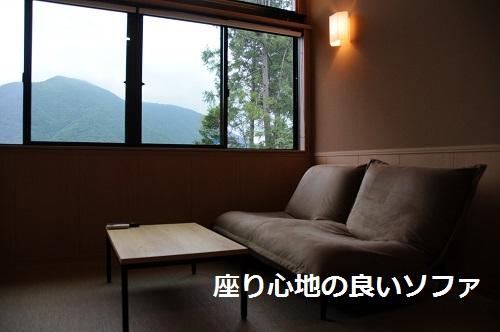 20149hakone16_20140909204926562.jpg