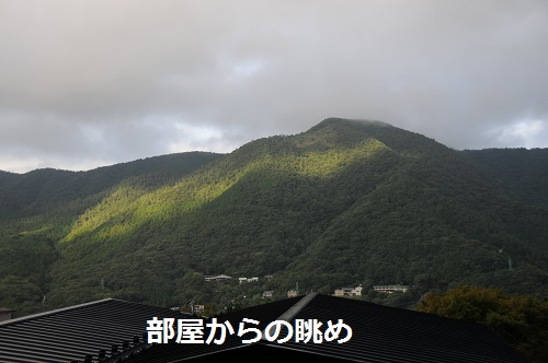 20149hakone17.jpg