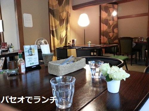20149hakone28_20140910155438e8a.jpg