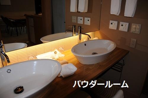 20149hakone46.jpg