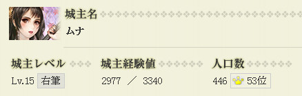 10_3336_140319_LV15.jpg