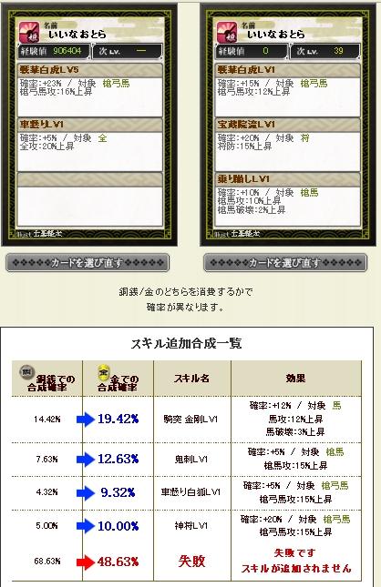 04_29-36_ぎんちょ