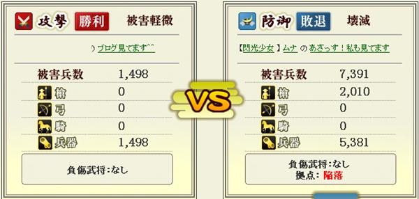 01_ブログ凸03