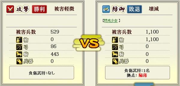 02_閃光狩り_07