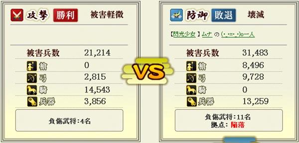 02_閃光狩り_09