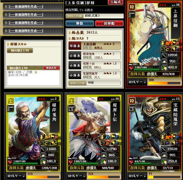 10_剣豪01