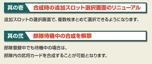 11_合成