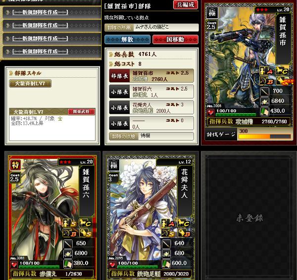 01_140514_3336_砲01
