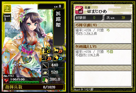 05_140814_45_弓浜
