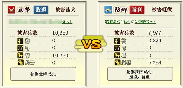 05_140908_防御01