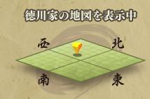 01_140930_地図
