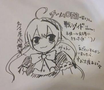 nagoya_01.jpg