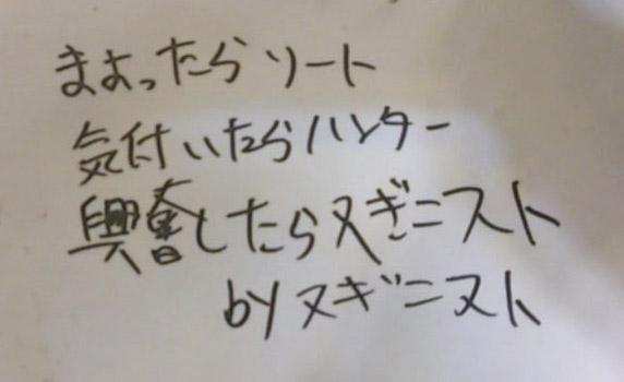 nagoya_05.jpg