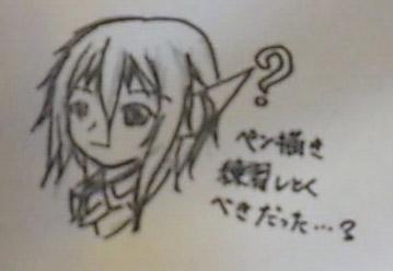 nagoya_07.jpg