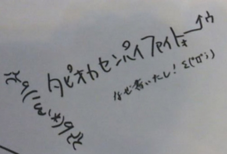 nagoya_09.jpg