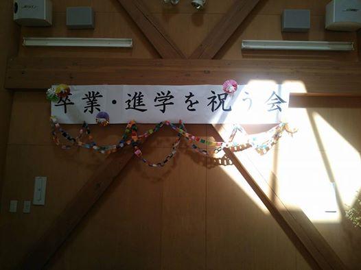 手まり学園2