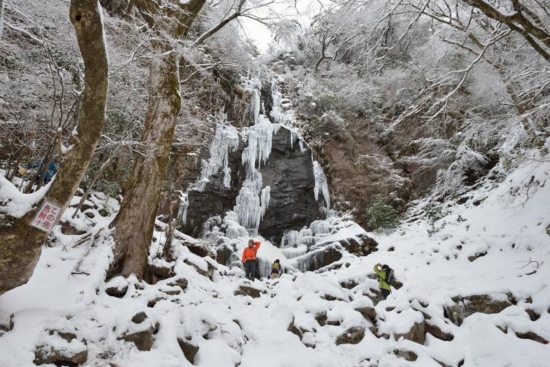 四王寺の滝 (4)
