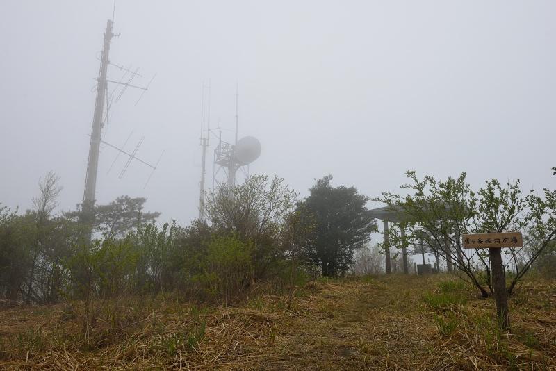 釈迦岳 山開き (6)