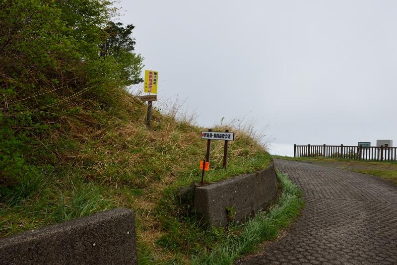 釈迦岳 山開き (2)