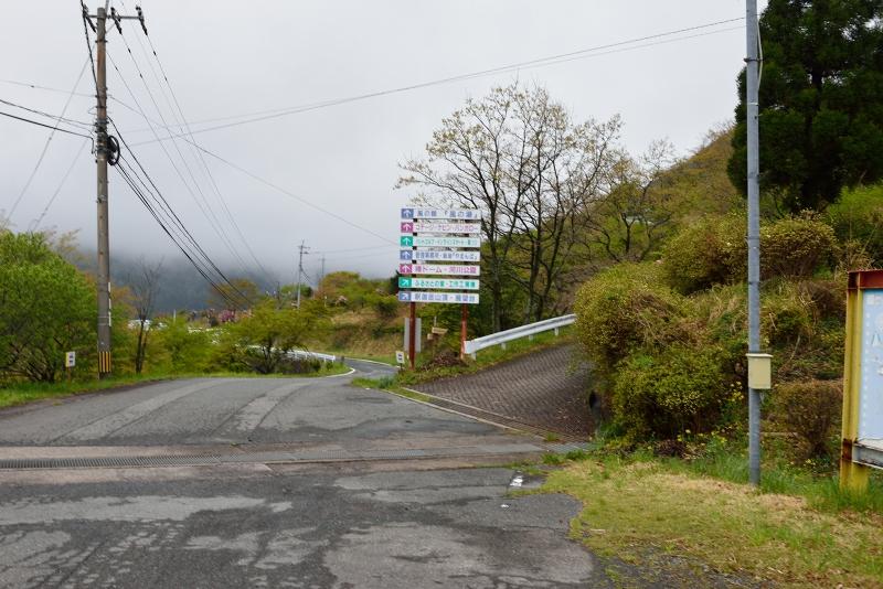釈迦岳 山開き (1)