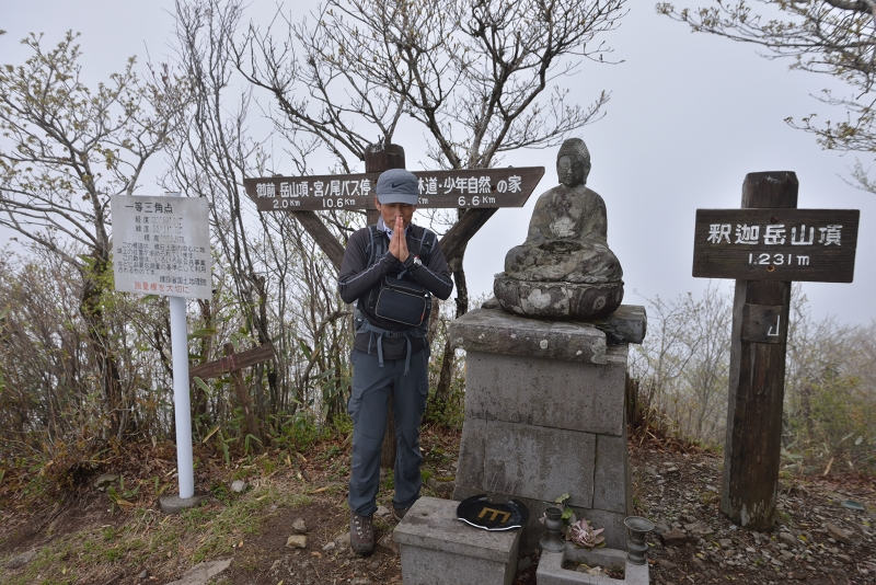 釈迦岳 山開き (15)