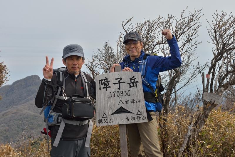 古祖母山・障子岳 (20)