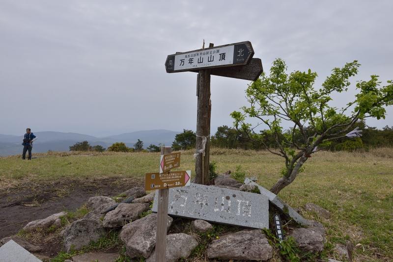 万年山 (37)