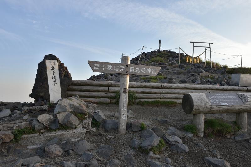 高千穂峰 (15)