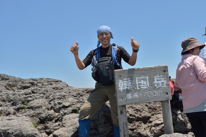 韓国岳 (5)