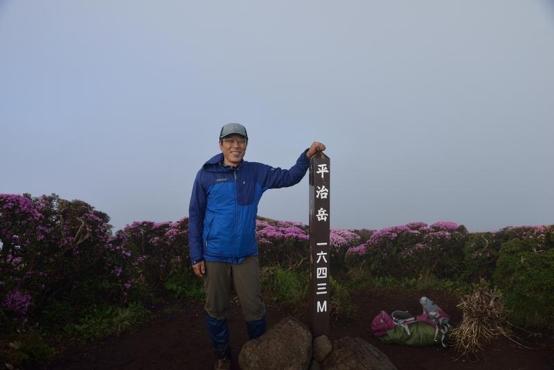 平治岳 (42)