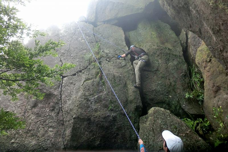 皿倉山 (3)