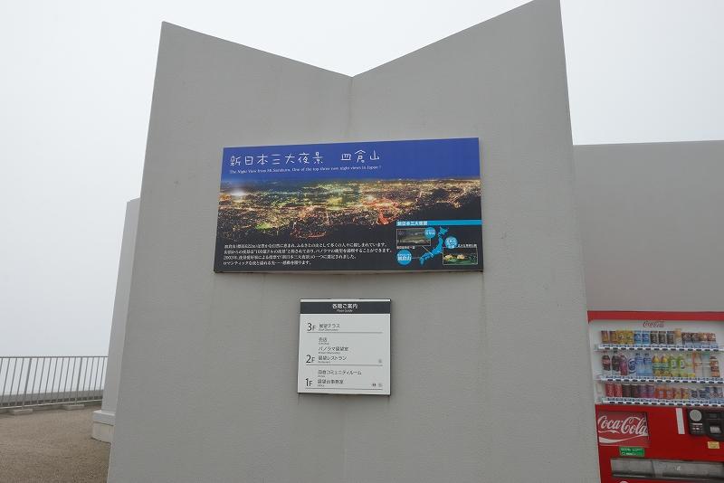 皿倉山~福智山 縦走 (7)