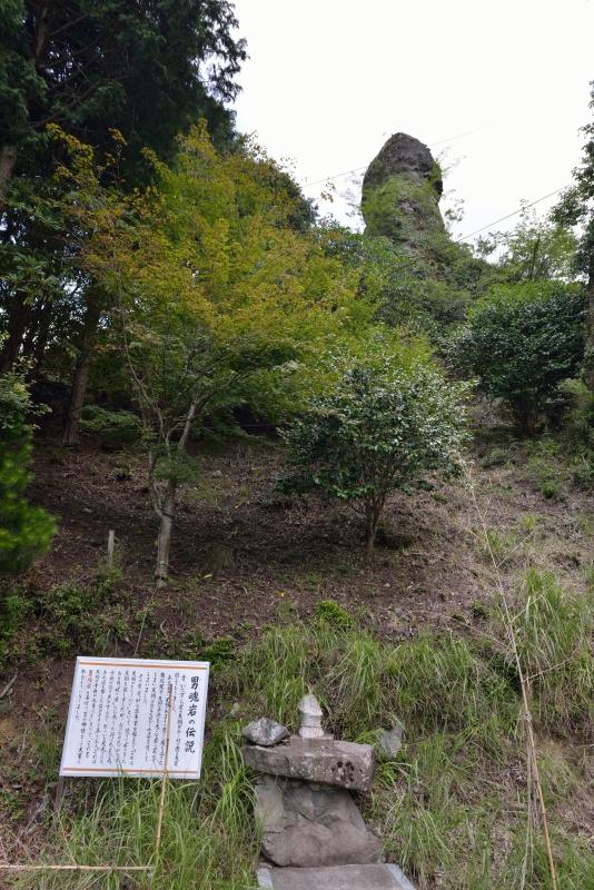 深倉峡 (3)