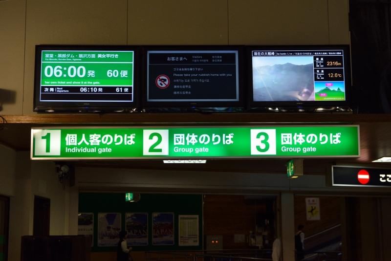 剱岳 (3)