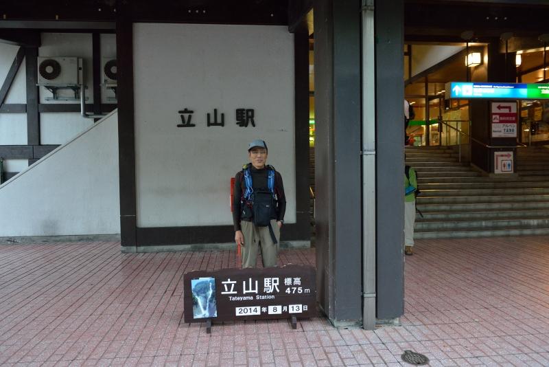 剱岳 (2)
