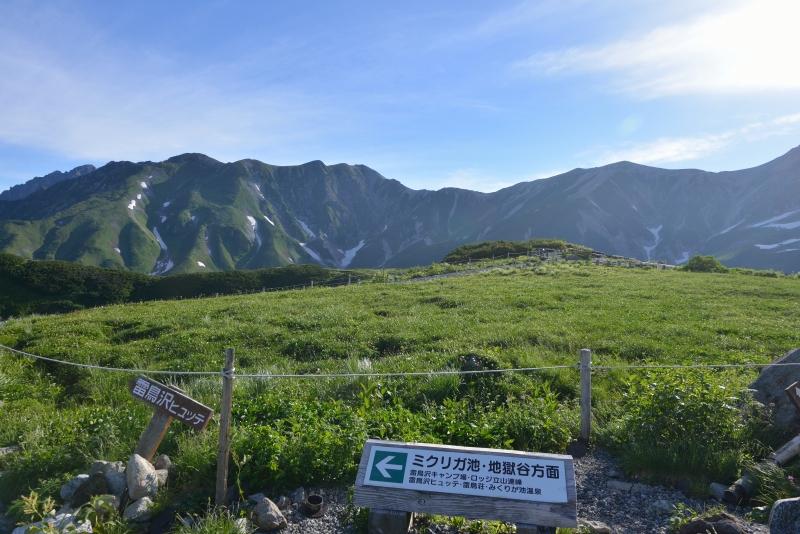 剱岳 (9)