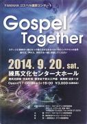 GOSPEL TOGETHRE - コピー