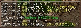 1409dxu1.jpg