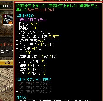 1403Bis鏡4