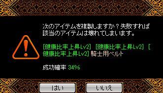 1403Bis鏡1
