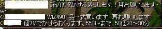1403叫び